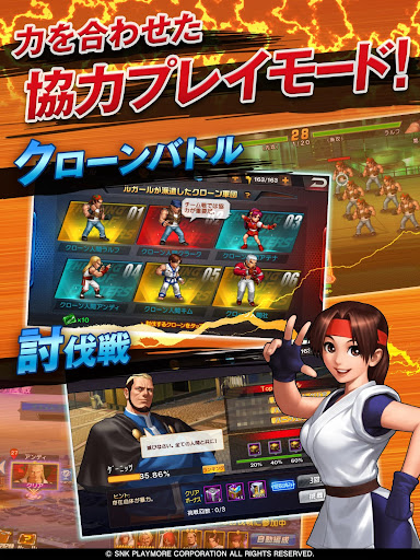 THE KING OF FIGHTERS '98UM OL 1.0.8 screenshots 10