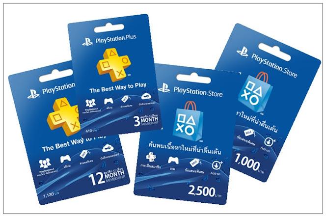 บัตรเติมเงิน PSN มีวางจำหน่ายในร้านสะดวกซื้อแล้ว!