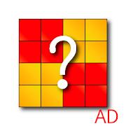 신개념 퍼즐게임 BoxDefender(상자 막기)_AD