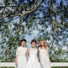 Wedding photographer Natasha Maksimishina (maksimishina). Photo of 06.04.2018