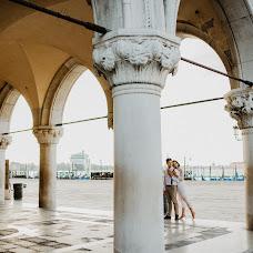 Wedding photographer Marina Avrora (MarinAvrora). Photo of 23.05.2018