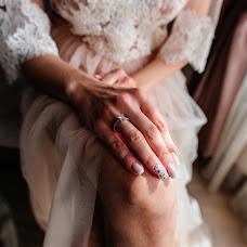 Wedding photographer Alina Gorokhova (adalina). Photo of 18.05.2018