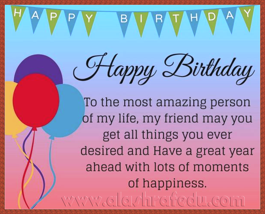 Happy Birthday Wishes, Quotes, Messages Greetings i58XgWviV_5xD3vubgSS