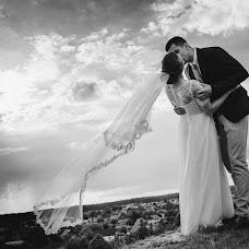Wedding photographer Elena Ilbickaya (Helen). Photo of 20.08.2018