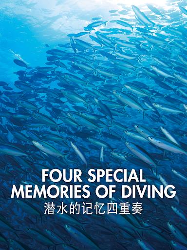 玩書籍App|海底摄影系列免費|APP試玩