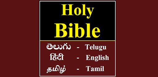 Holy Bible in (Telugu + English + Tamil + Hindi) - Apps on