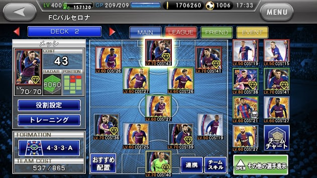 World Soccer collection s apk screenshot