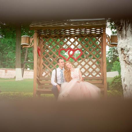 Wedding photographer Mariya Zager (MZAGER). Photo of 23.07.2017
