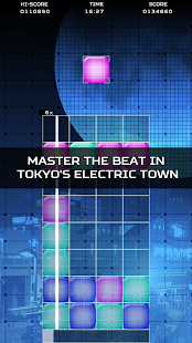 Akihabara - Feel the Rhythm- screenshot thumbnail