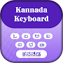 Kannada Keyboard APK icon