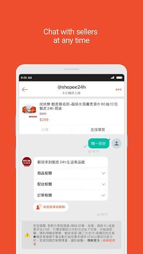 Shopee | Shop the best deals 2.57.10 screenshots 5