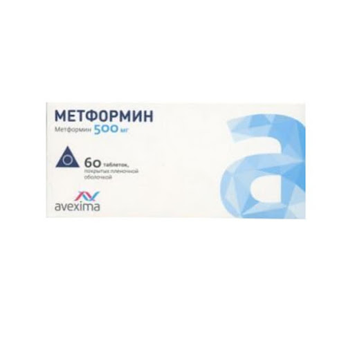 Метформин таб. п/о плен. 0,5г 60шт