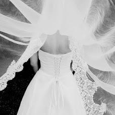Hochzeitsfotograf Yuliya Milberger (weddingreport). Foto vom 26.03.2017