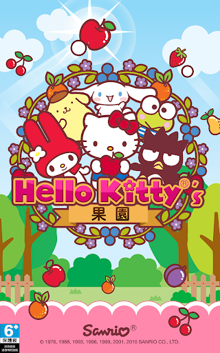 Hello Kitty 果園