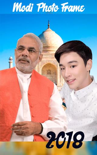 Modi Photo Frame 2018 1.0 screenshots 3