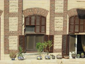 Photo: casas vecinas
