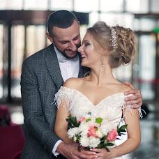 Wedding photographer Darya Grischenya (DaryaH). Photo of 03.01.2018