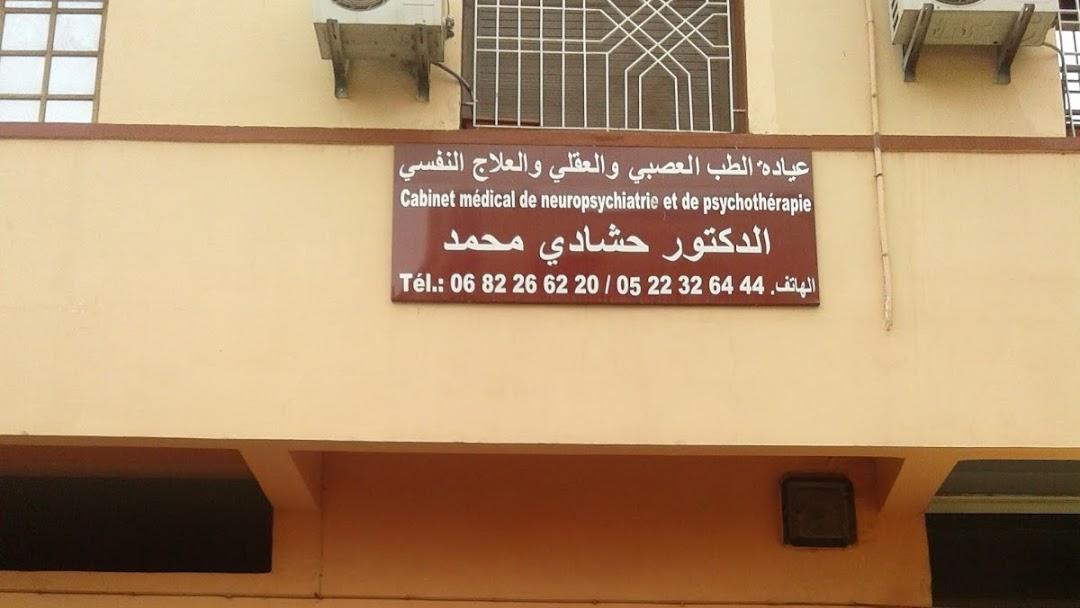 Cabinet De Psychiatrie Psychotherapie Dr Hechadi Mohammed Cabinet