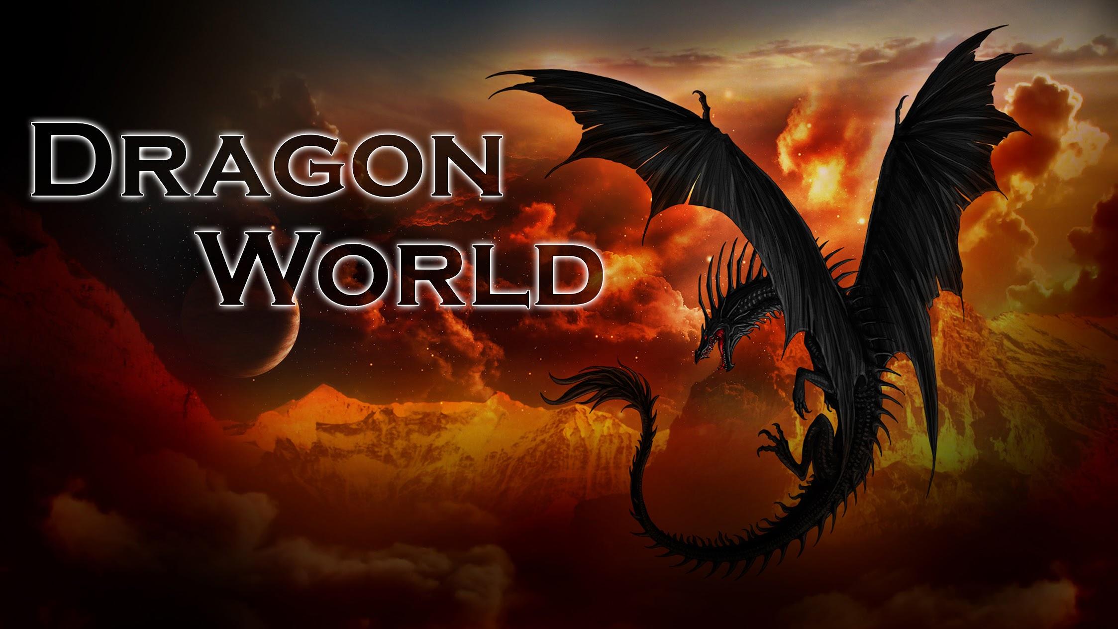 Blue Dragon World