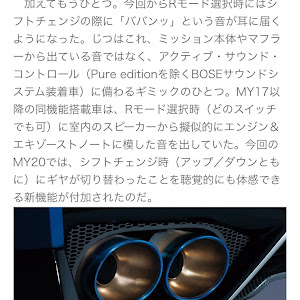 NISSAN GT-R  my08 プレミアムエディションのカスタム事例画像 R35G〒-Rさんの2020年07月29日00:41の投稿