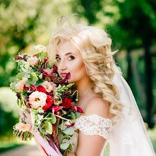 Wedding photographer Mayya Alieva (Mitta). Photo of 04.12.2017