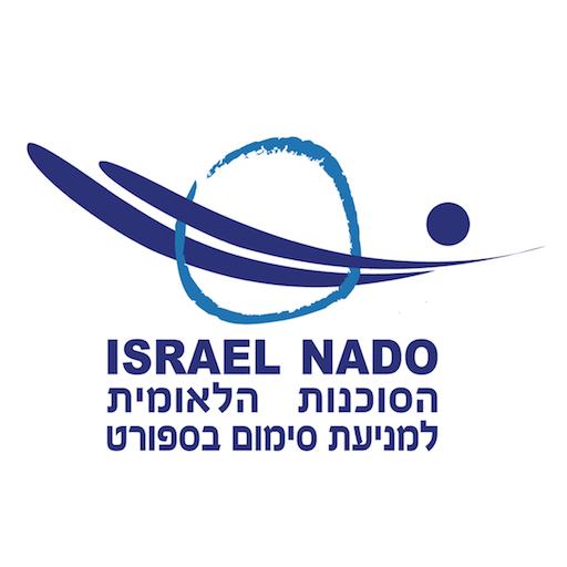 Israel nado (app)