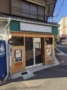 Café / Bar - Kinder Cafe
