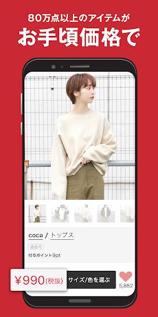ファッション通販ショッピングSHOPLIST-ショップリストのおすすめ画像5