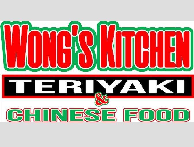 Wong\'s Kitchen - Chinese Restaurant in Holtville