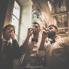 Wedding photographer Manu Galvez (manugalvez). Photo of 05.10.2017