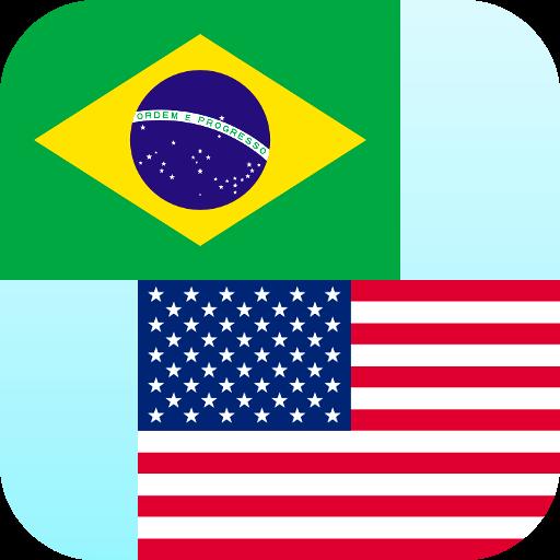 书籍のポルトガル語翻訳 LOGO-記事Game