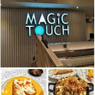 Magic Touch 点爭鮮