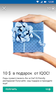 IQOC - náhled
