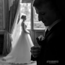 Wedding photographer Anton Mironovich (banzai). Photo of 03.11.2016