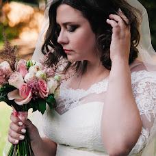 Wedding photographer Natalya Erokhina (shomic). Photo of 21.11.2017