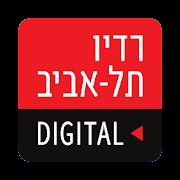רדיו תל אביב - Tel Aviv Radio