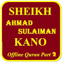 Ahmed Sulaiman Offline Quran MP3 Part 2 icon