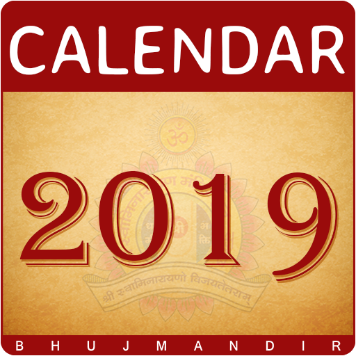 Gujarati Calendar 2019 - Apps on Google Play