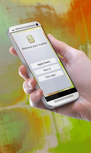 玩免費個人化APP|下載瞑想場所 TouchPal app不用錢|硬是要APP