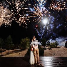 Wedding photographer Yuliya Istomina (istomina). Photo of 09.09.2018