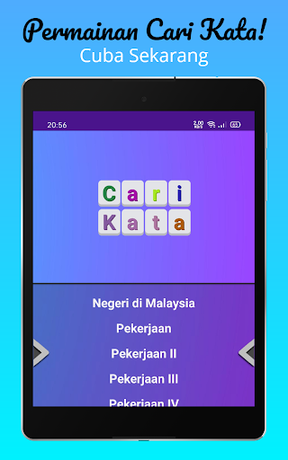 Cari Kata Bahasa Melayu 2020 1.0.12 screenshots 7