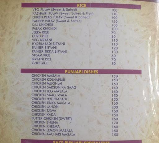 Sai's menu 2