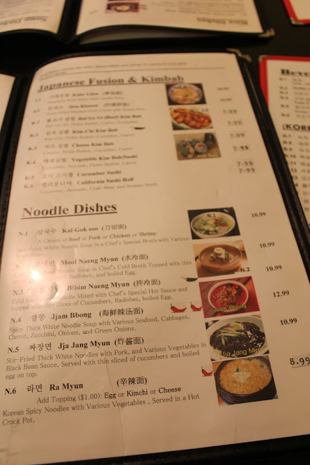Menu at Windsor Seoul in Windsor (메뉴)