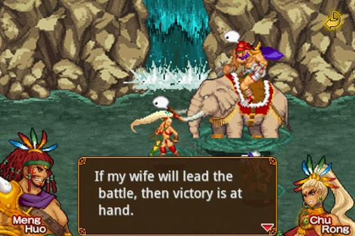 Dragon of the 3 Kingdoms screenshots 8