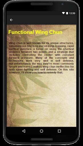 免費下載運動APP|날개 Chun app開箱文|APP開箱王