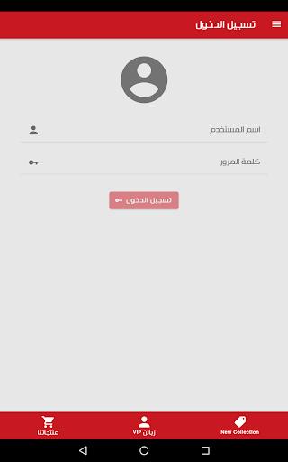 Lastella 0.0.10 screenshots 8