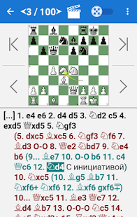 Mikhail Tal. Chess Champion- screenshot thumbnail