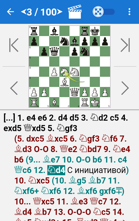Mikhail Tal. Chess Champion- screenshot