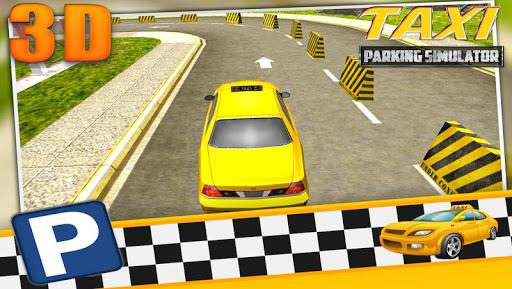 市タクシー駐車場シミュレータ3D