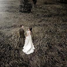 Wedding photographer ALEX LAI (alexL). Photo of 21.01.2014